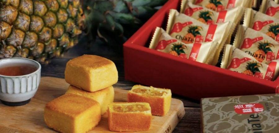 Chia Te Bakery Pineapple Cake Souvenir