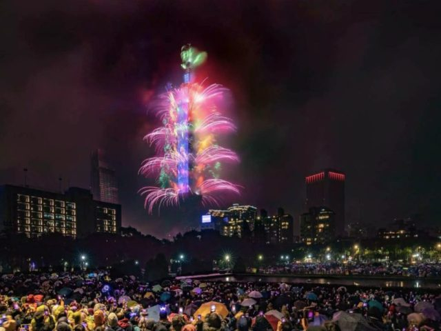 Best Spots To Watch the Taipei 101 Fireworks Display On New Year's Eve