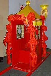 sedan chair rental papasan frame canada chinese bridal as one of the main vehicles ancient times is often featured in movies about old china but its function not limited to transport