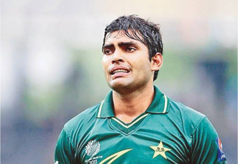 Umar Akmal Could Be Banned For Life From Cricket