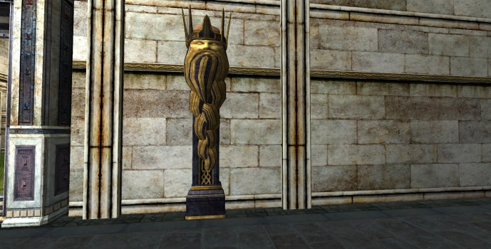 Moria Crown Column