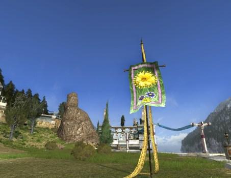 Green Spring Flower Banner