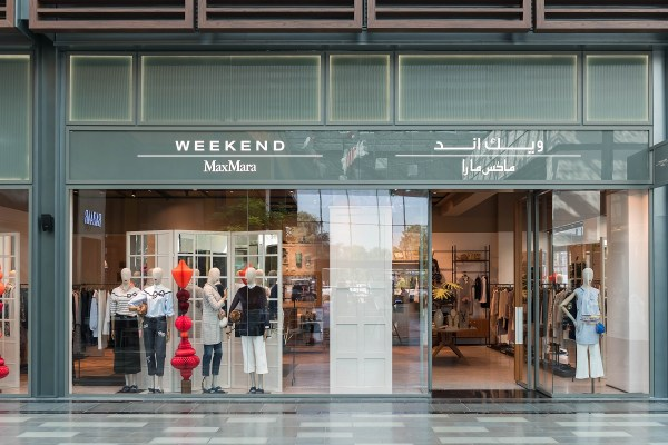 Max Mara Weekend Stores
