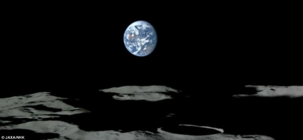 The robotic Kaguya spacecraft orbited around Earth's moon in 2007. Japan launched this scientific mission of the Selenological and Engineering Explorer (SELENE), nicknamed Kaguya, in order to study the origin and evolution of the moon. This frame is from Kaguya's onboard HDTV camera.