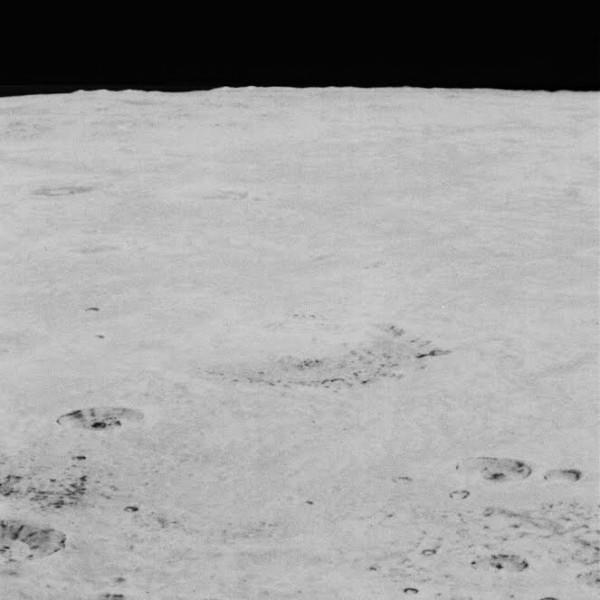 The limb, or edge of Pluto.