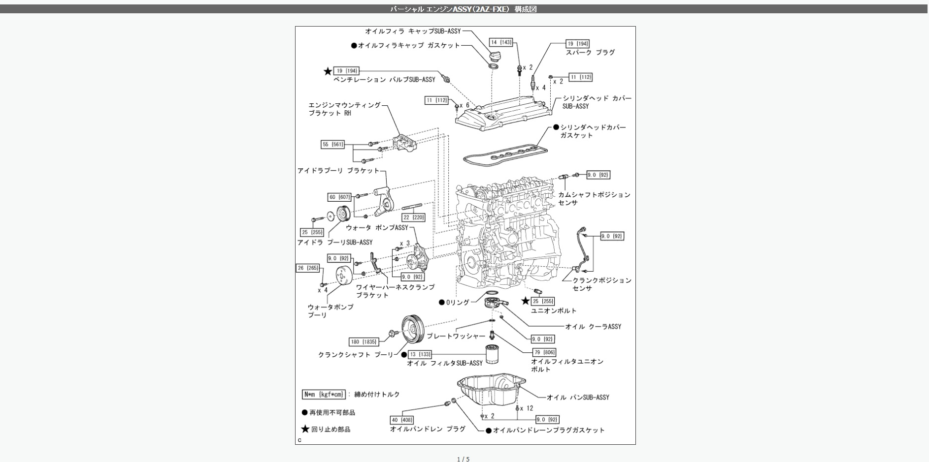 [DIAGRAM] Toyota Vellfire Wiring Diagram FULL Version HD