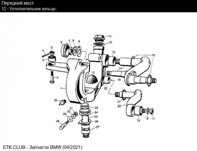 1972 triumph bonneville wiring diagram vw jetta stereo bmw r75 database europian 5 box 1941