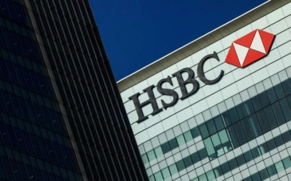 HSBC Bank – Uruguay