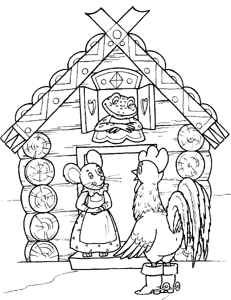Coloring Page «Teremok». №22841