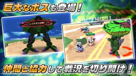 The Free To Play Sd Gundam Strikers Launches For Ios And