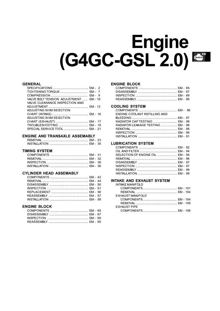 hyundai engine mechanical g4gc gsl2 0 manual.pdf (10.4 MB)