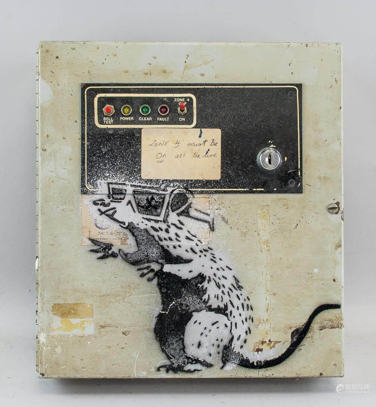 hight resolution of 3d rat stencil metal fuse box spray painted bansky