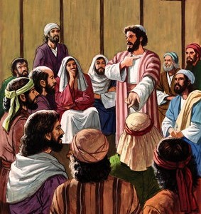 Thursday: The Letter from Jerusalem