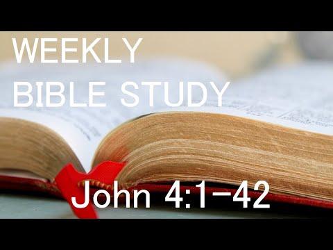 Weekly Bible Study   John 4:1-42   September 22, 2…