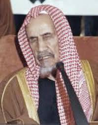 Abd Al-aziz Ibn Baz : al-aziz, Abdul-azeez, Islamway