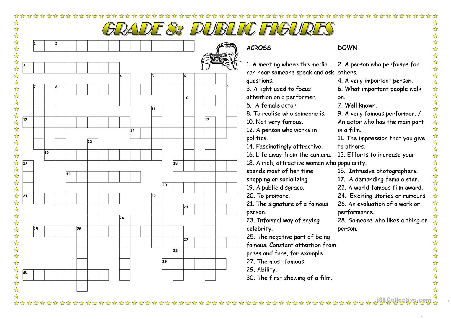 Public Figures Crossword Worksheet