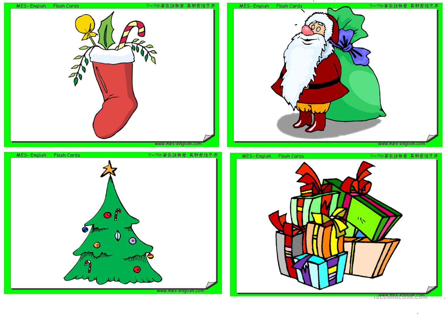 Christmas Flash Cards Worksheet