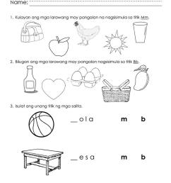 Alpabetong Filipino Worksheet   Printable Worksheets and Activities for  Teachers [ 1079 x 763 Pixel ]