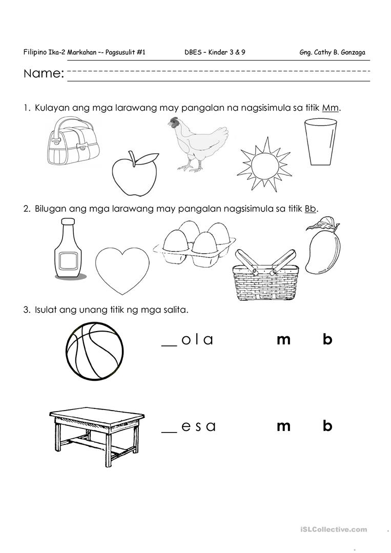 hight resolution of Alpabetong Filipino Worksheet   Printable Worksheets and Activities for  Teachers