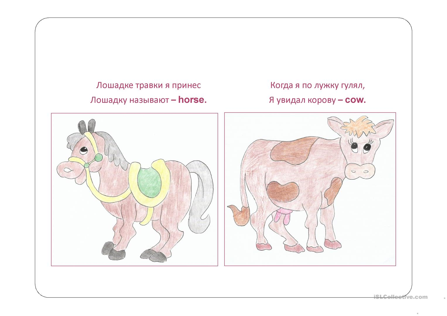 For Russian Teachers Only