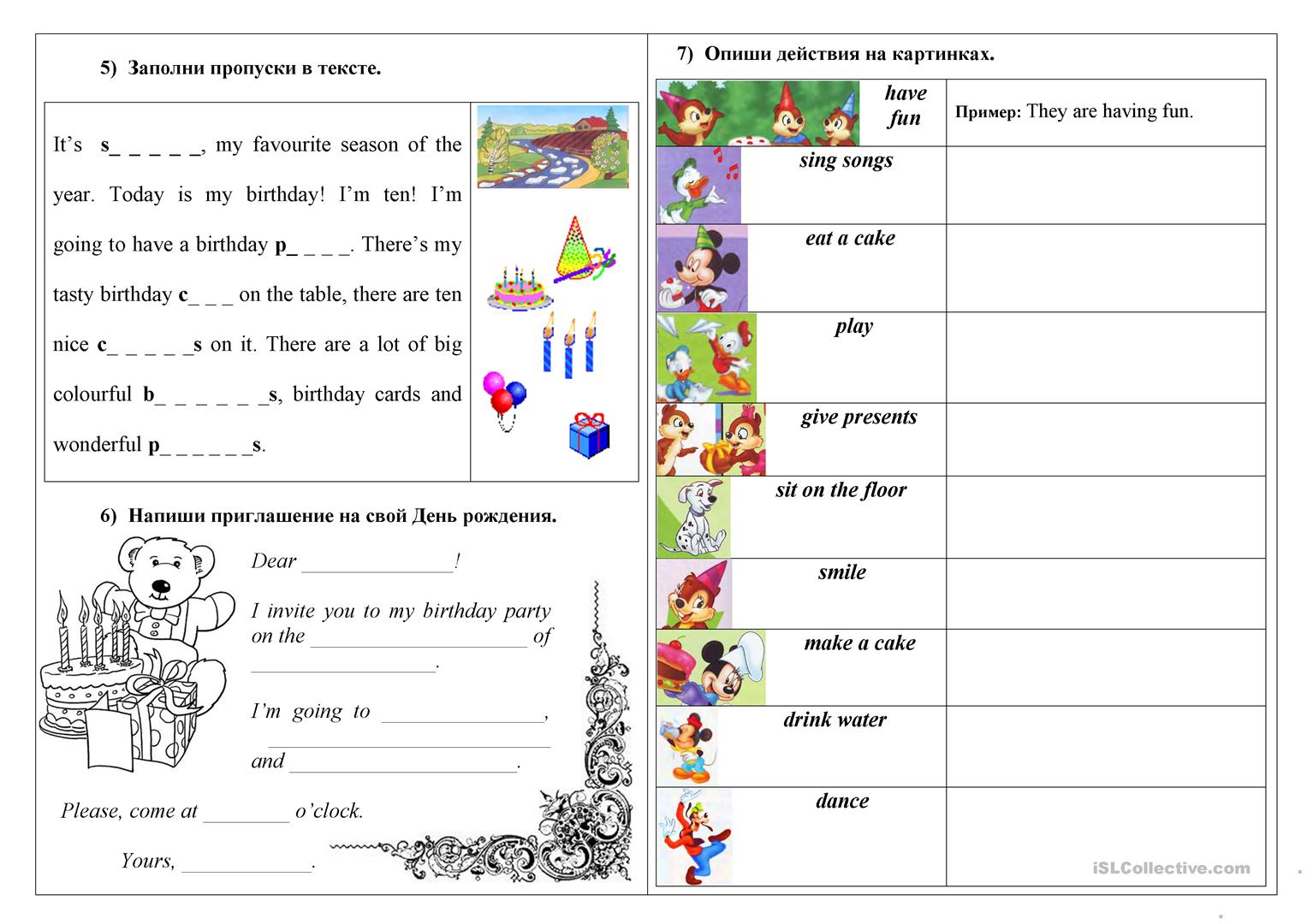Test Seasons Months Birthday School Subjects Worksheet