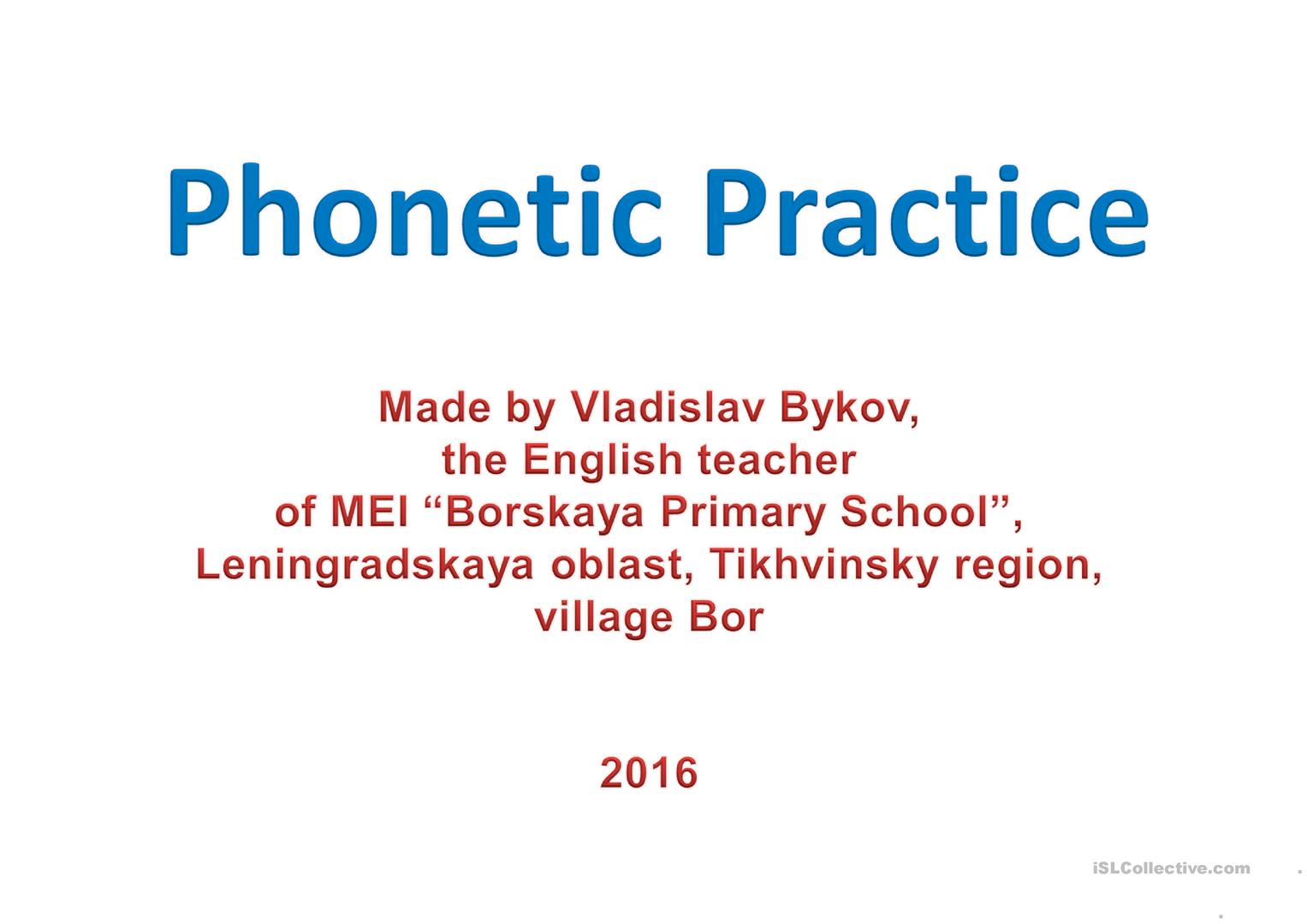 Phonetic Practice Worksheet