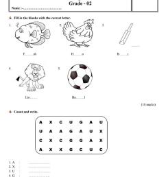 Grade 2 monthly test paper by Tharahai Institution - English ESL Worksheets  for distance learning and physical classrooms [ 1079 x 763 Pixel ]