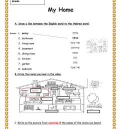 My Home - English ESL Worksheets for distance learning and physical  classrooms [ 1079 x 763 Pixel ]