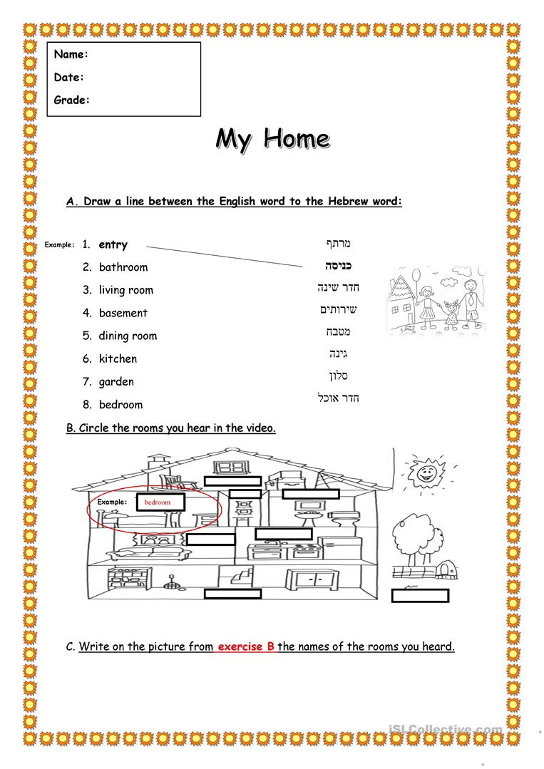hight resolution of My Home - English ESL Worksheets for distance learning and physical  classrooms