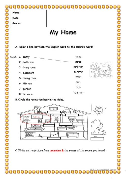 small resolution of My Home - English ESL Worksheets for distance learning and physical  classrooms