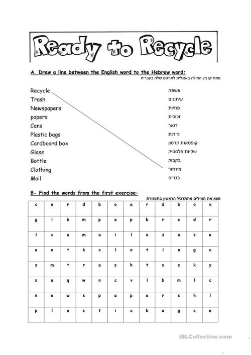 small resolution of Recycle Worksheet - English ESL Worksheets for distance learning and  physical classrooms