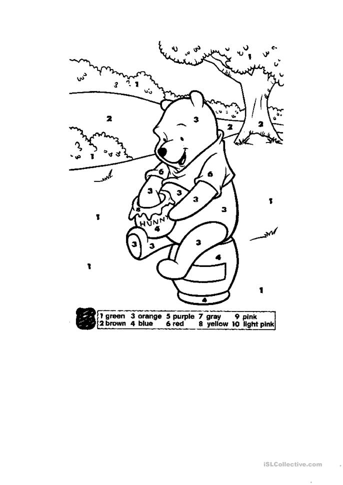 Preposition Coloring Worksheet Sketch Coloring Page