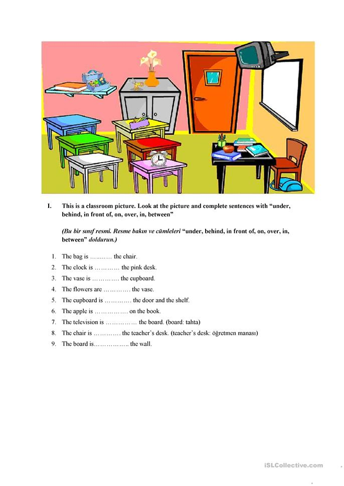 In The House Crossword Puzzle Worksheet