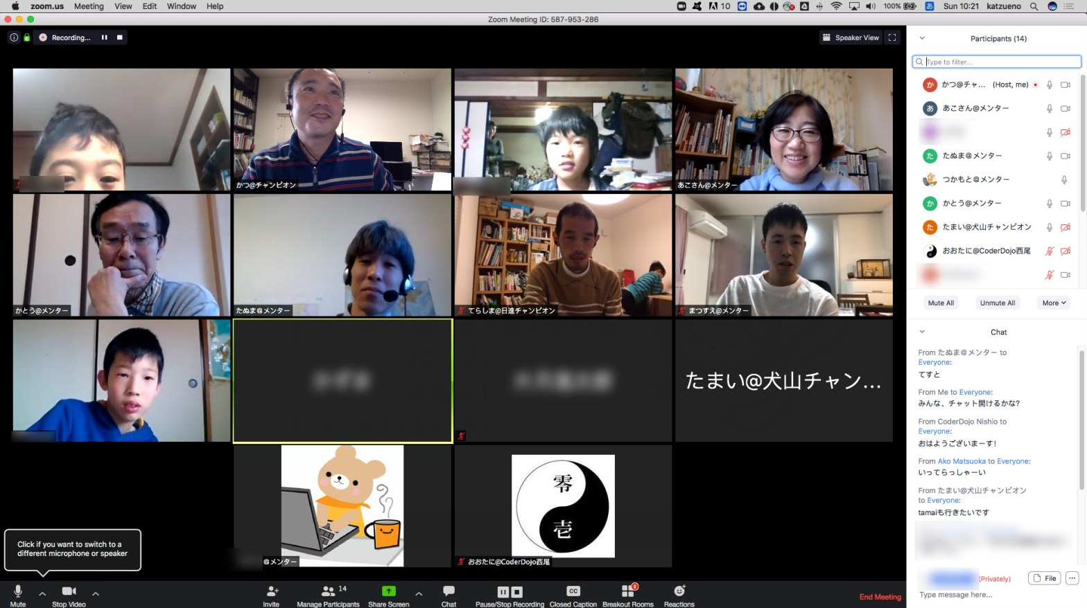 CoderDojo Owari Online Session screenshot