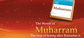 Muharram: The Start of the Islamic Calendar