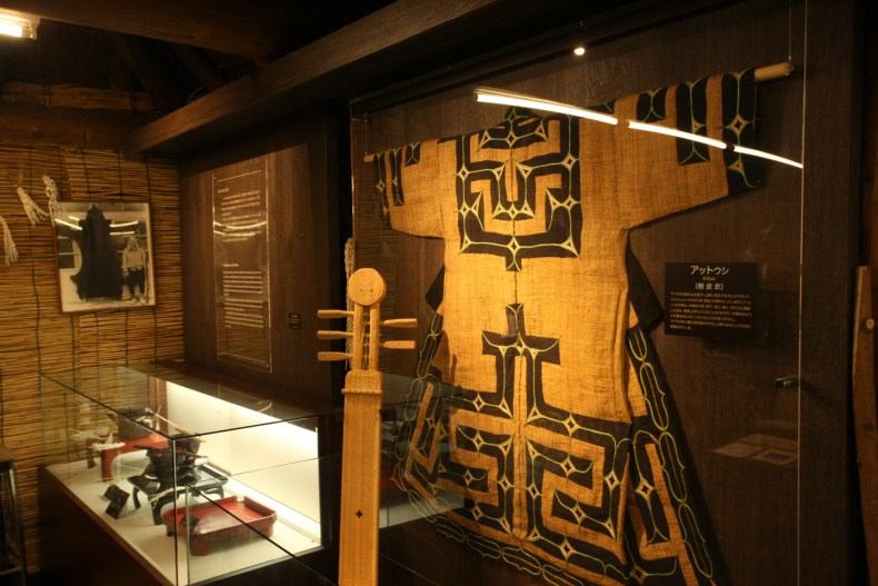 Ainu Seikatsu Kinenkan (Ainu Folklore Museum)