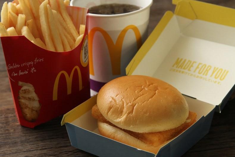 McDonald's Kushiro Kaizuka Dori