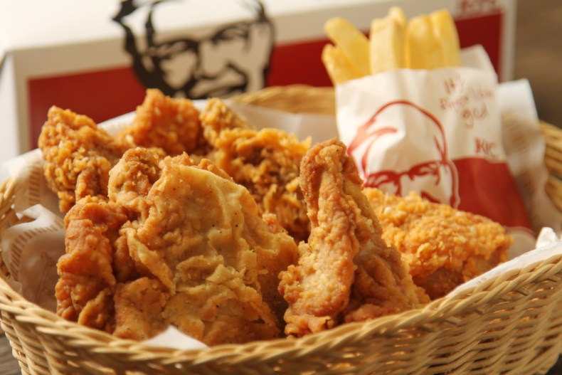 Kentucky Fried Chicken Kushiro Fujimi