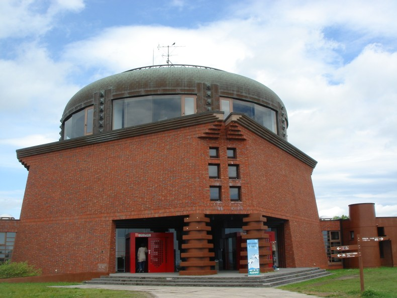 Kushiro Marsh Observatory