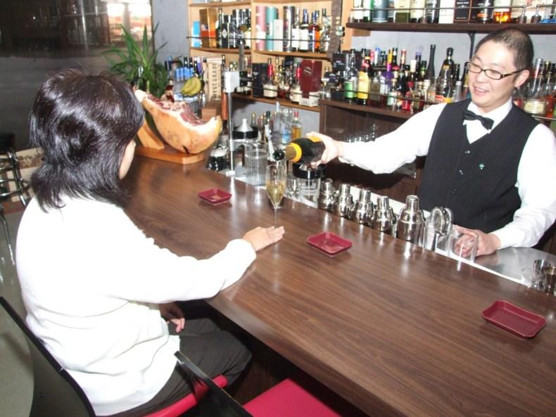 Bar Reiko