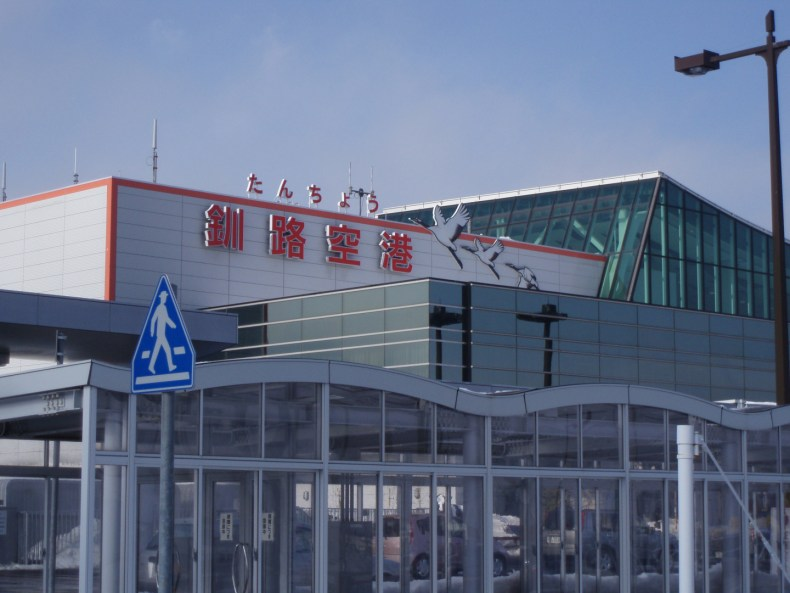 Tancho Kushiro Airport