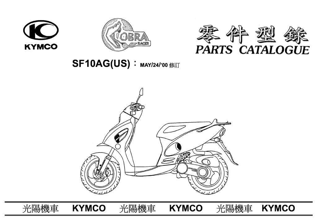 topboy parts manual.pdf (1.85 MB)