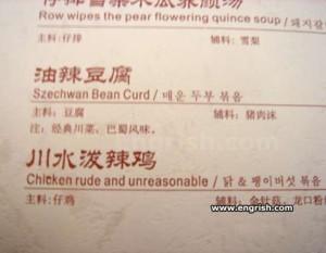 chicken-rude-unreasonable