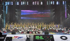 2010-WTF-World-Cup-Taekwondo-Team-Championships_01