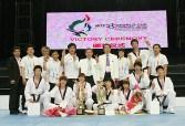 2010-07-20_(1589)x_masTaekwondo_WTFphoto_WTF2010_WorldCupTeam_14_Corea
