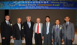 2nd World Youth Taekwondo Camp - 01