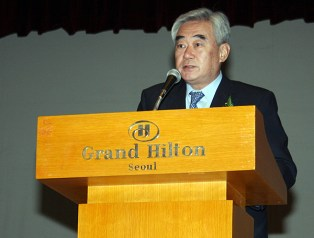 2nd World Youth Taekwondo Camp - WTF President Chungwon Choue