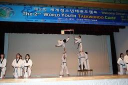 2nd World Youth Taekwondo Camp - 09