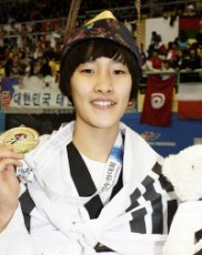 So Hui Kim, Korea, -46 Kg.