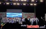 2011-09-06_(3102)x_Taekwondo-Day-in-Lake-Park_KOR_07